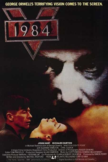 1984 (ქართულად) / Nineteen Eighty-Four / 1984 (qartulad)