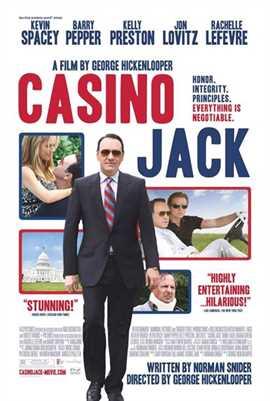 კაზინო ჯეკი (ქართულად) / Casino Jack / kazino jeki (qartulad)