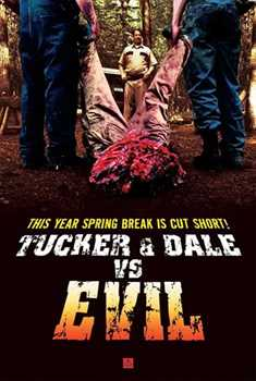ტაკერი და დეილი ეშმაკის წინააღმდეგ (ქართულად) / Tucker and Dale vs Evil