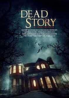 გარდაცვლილის ისტორია (ქართულად) / Dead Story / gardacvlilis istoria (qartulad)