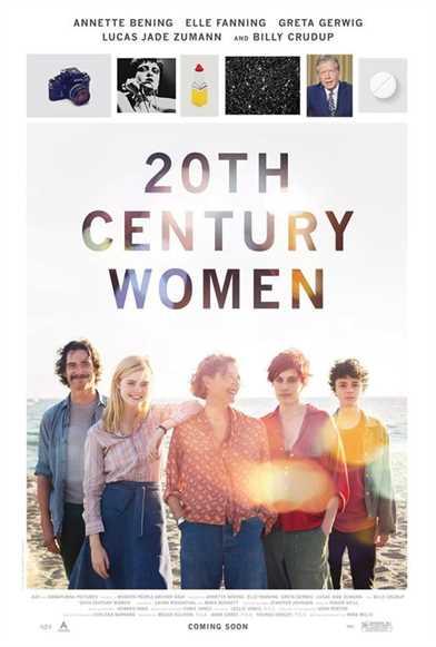 მეოცე საუკუნის ქალები (ქართულად) / 20th Century Women / meoce saukunis qalebi (qartulad)