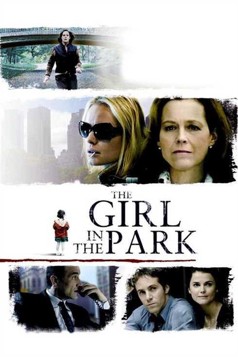 გოგონა პარკში (ქართულად) / The Girl in the Park / gogona parkshi (qartulad)