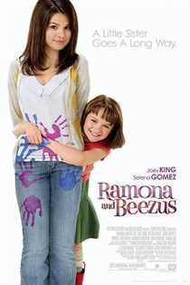 რამონა და ბიზუსი (ქართულად) / Ramona and Beezus / ramona da bizusi (qartulad)