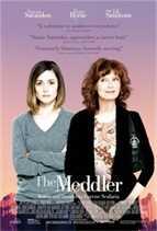 აბეზარა (ქართულად) / The Meddler / abezara (qartulad)