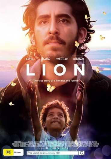 ლომი (ქართულად) / Lion / lomi (qartulad)