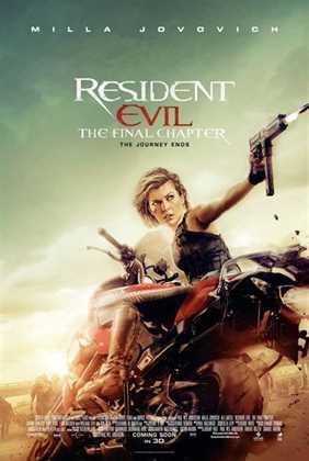 ბოროტების სავანე ბოლო თავი / Resident Evil: The Final Chapter (ქართულად)