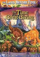 უხსოვარი დროის დედამიწა 3 (ქართულად) / The Land Before Time III: The Time of the Great Giving