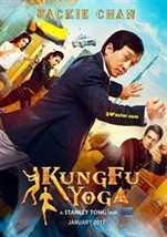 კუნგ-ფუ იოგა (ქართულად) / Kung Fu Yoga / Gong fu yu jia / kung-fu ioga (qartulad)