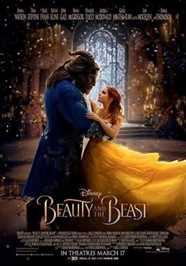 მზეთუნახავი და ურჩხული  / Beauty and the Beast (ქართულად)