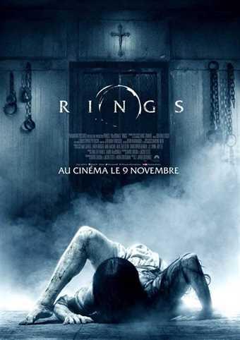 ზარები / Rings (ქართულად)