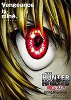 მონადირეზე მონადირე: აჩრდილის ფერი (ქართულად) / Hunter x Hunter: Phantom Rouge