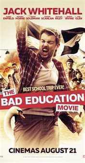 ფილმი ცუდი განათლების შესახებ (ქართულად) / The Bad Education Movie / filmi cudi ganatlebis shesaxeb (qartulad)