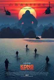 კინგ კონგი : თავისქალის კუნძული / Kong: Skull Island (ქართულად)