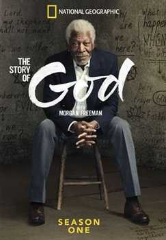 ისტორია ღმერთზე მორგან ფრიმენთან ერთად ყველა სეზონი (ქართულად) / The Story of God with Morgan Freeman All Season