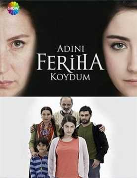 ფერიჰას საიდუმლო (ქართულად) / Adini feriha koydum / ferihas saidumlo (qartulad)