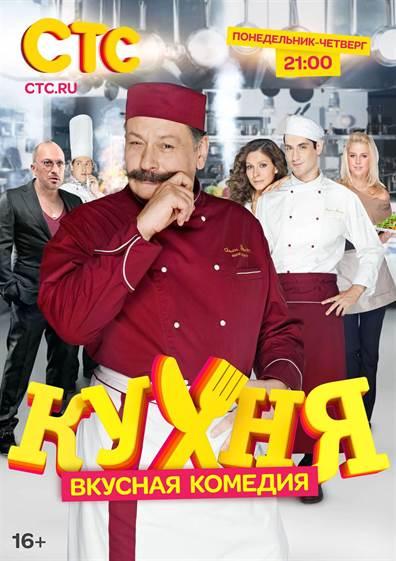 სამზარეულო (ქართულად) / Кухня / samzareulo  (qartulad)