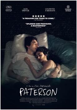 პატერსონი (ქართულად) / Paterson / patersoni (qartulad)