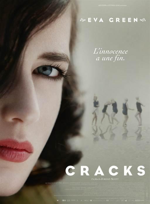 ნამსხვრევები (ქართულად) / Cracks / namsxvrevebi (qartulad)