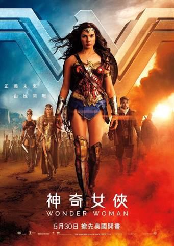 ქალი საოცრება (ქართულად) / Wonder Woman / qali saocreba (qartulad)