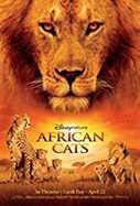 აფრიკული კატები African Cats / afrikuli katebi (ქართულად)