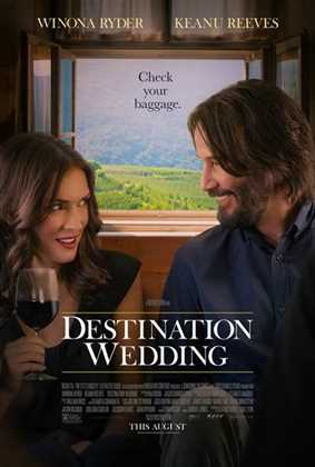 ბევრი ნახვით შეყვარება (ქართულად) / Destination Wedding  / bevri naxvit sheyvareba (qartulad)