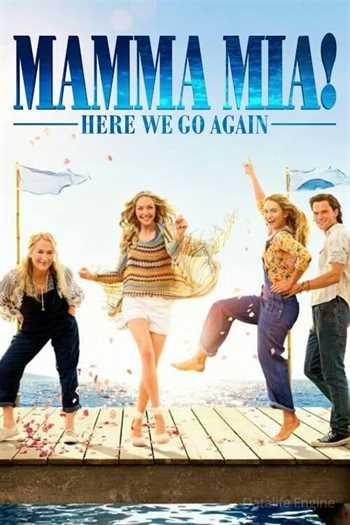 მამა მია 2 / Mamma Mia: Here We Go Again! / mama mia 2 (qartulad)