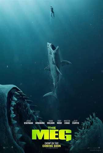 მეგ: მონსტრი სიღრმეში (ქართულად) / The Meg / meg: monstri sigrmeshi (qartulad)