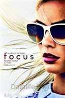 ფოკუსი / focus (ქართულად)
