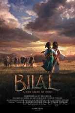 ბილალი (ქართულად) / Bilal: A New Breed of Hero / multfilmi bilali (qartulad)