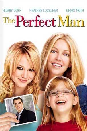 იდეალური მამაკაცი / The Perfect Man (ქართულად)