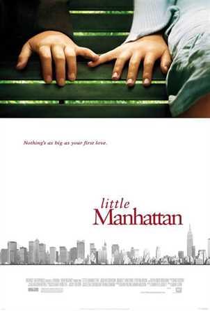 Little Manhattan / პატარა მანჰეტენი (ქართულად)