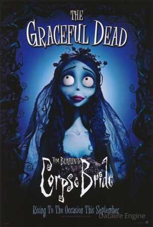 პატარძლის გვამი / Corpse Bride  (ქართულად)