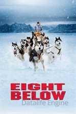 ანტარქტიკა / Eight Below  (ქართულად)