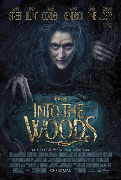 ტყეში / Into the Woods  (ქართულად)