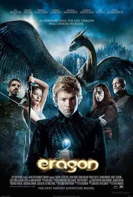 ერაგონი / Eragon  (ქართულად)