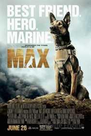 მაქსი / Max (ქართულად)