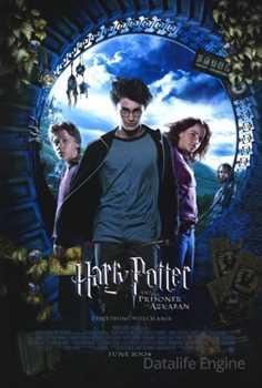 ჰარი პოტერი და აზკაბანის ტყვე / Harry Potter and the Prisoner of Azkaban (ქართულად)
