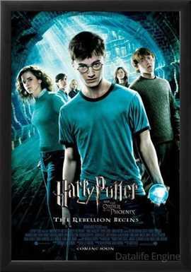 ჰარი პოტერი და ფენიქსის ორდენი / Harry Potter and the Order of the Phoenix (ქართულად)