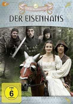 რკინის ჰანსი / Der Eisenhans (ქართულად)
