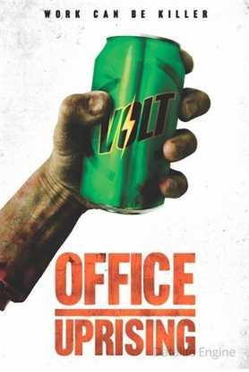 ოფისის აჯანყება (ქართულად) / Office Uprising / ofisis ajanyeba (qartulad)
