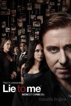 სიცრუის თეორია  სეზონი 2 / Lie to me  Season 2  (ქართულად)