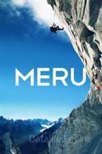 მერუ / Meru (ქართულა)