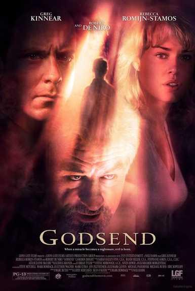 სხვა / Godsend (ქართულად)