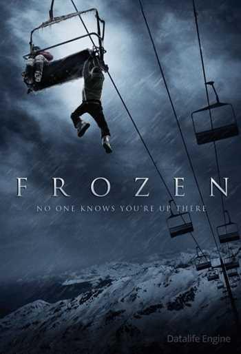 გაყინულები / Frozen (ქართულად)