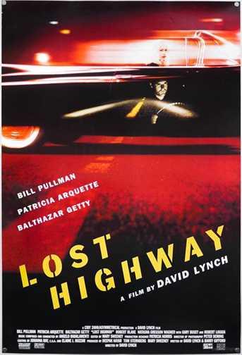 დაკარგული ტრასა / Lost Highway (ქართულად)