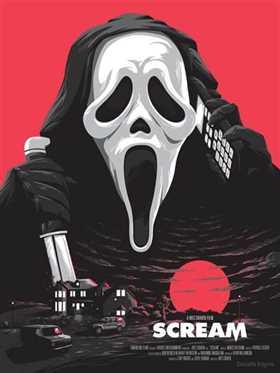 კივილი / Scream (ქართულად)