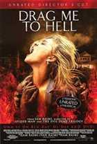 ჩამითრიე ჯოჯოხეთში / Drag Me to Hell  (ქართულად)