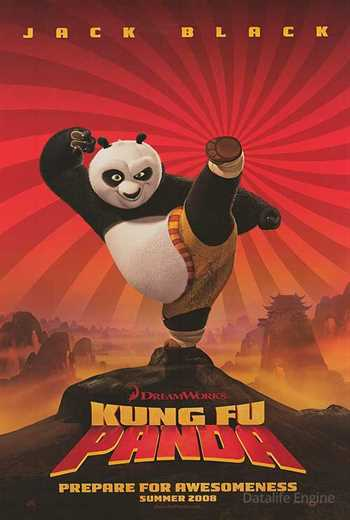კუნგ-ფუ პანდა / Kung Fu Panda (ქართულად)