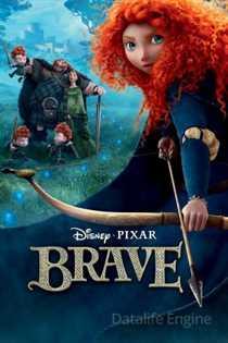 მამაცი / Brave (ქართულა)