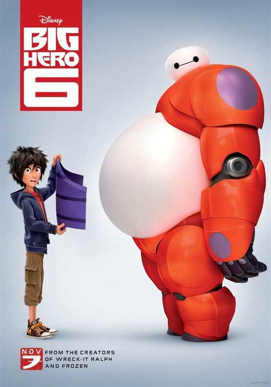 დიდი გმირი / Big Hero 6 (ქართულად)